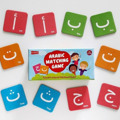Goodword Arabic Matching Game
