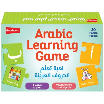 Goodword Arabic Learning Game