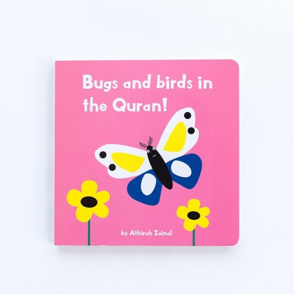 OB Bugs and Birds in the Quran