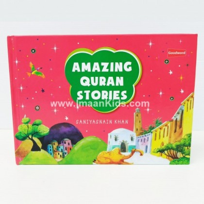 Goodword Amazing Quran Stories for Kids
