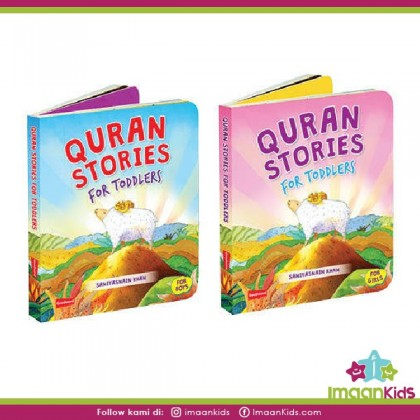 Goodword Quran Stories for Toddlers