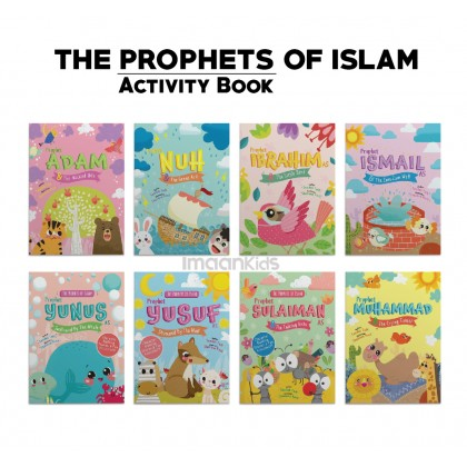 The Prophets of Islam Activity Book
